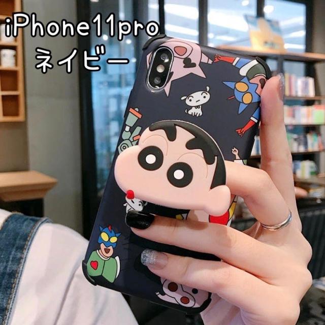 『iphoneplusケースシャネル本物,ディオールiPhone6plusケース』
