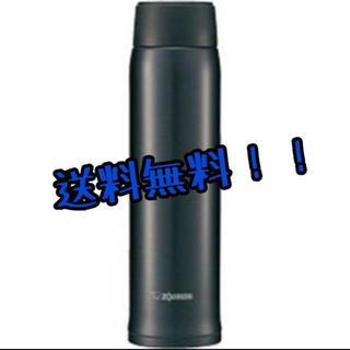 ゾウジルシ(象印)の激安 象印 水筒 黒色 ワンタッチオープン マグボトル 軽量 600ml(食器)