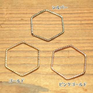 【新品!極細六角形リング  ピンクゴールド】(リング(指輪))