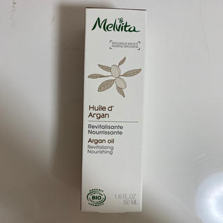 メルヴィータ(Melvita)のアルガンオイル 新品未使用(オイル/美容液)