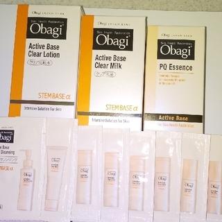 オバジ(Obagi)の【3点セット】オバジアクティブベースシリーズ(化粧水/ローション)