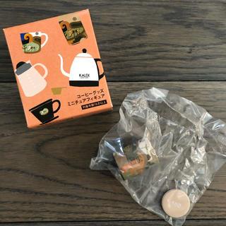 カルディ(KALDI)のKALDI カルディ コーヒーグッズ ミニチュアフィギュア キャニスター缶(ノベルティグッズ)