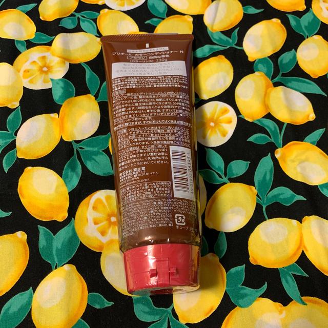 SHISEIDO (資生堂)(シセイドウ)の資生堂 プリオール カラーコンディショナー N ブラウン(230g) コスメ/美容のヘアケア/スタイリング(コンディショナー/リンス)の商品写真