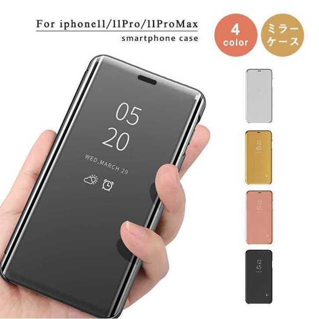 シャネルiPhone11Proケース財布型,アイフォン11シャネル 通販中