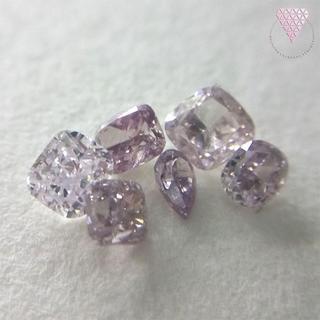 合計約 0.555 ct 天然 ピンク系 ダイヤモンド セット B(リング(指輪))