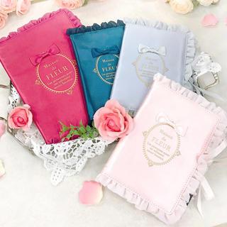 メゾンドフルール(Maison de FLEUR)の【最終値下げ】メゾンドフルール 母子手帳ケース ピンク(母子手帳ケース)