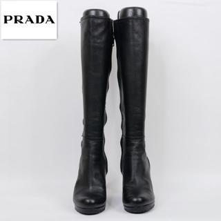 PRADA - PRADA プラダ 35 1/2 黒 レザー ロングブーツ