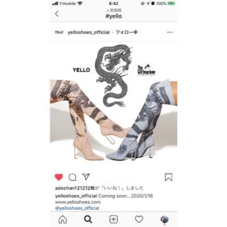 イエローブーツ(Yellow boots)のyello boots(ブーツ)