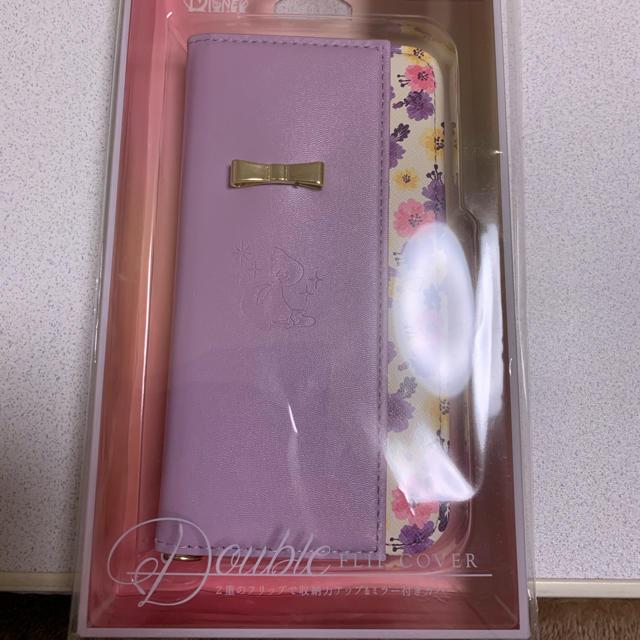 iphone6 ケース シャネル ネイル - iPhone 11proの通販 by こきん0217's shop|ラクマ