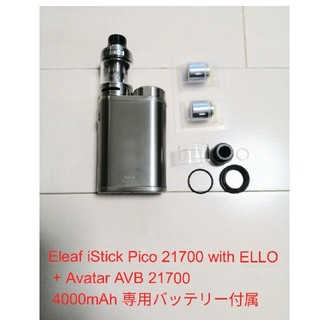 イーリーフ(Eleaf)のEleaf iStick Pico 21700 with ELLO (タバコグッズ)