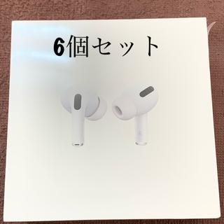 アップル(Apple)のアップル Apple Air Pods Pro 新品 未使用 MWP22J/A(ヘッドフォン/イヤフォン)