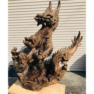 木彫り 龍 特大(彫刻/オブジェ)