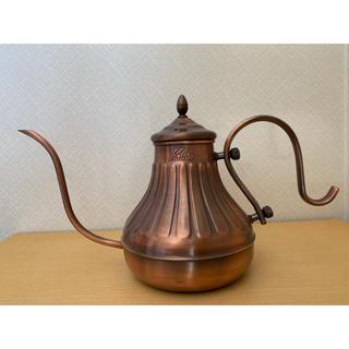 カリタ 銅製コーヒーポット(調理道具/製菓道具)