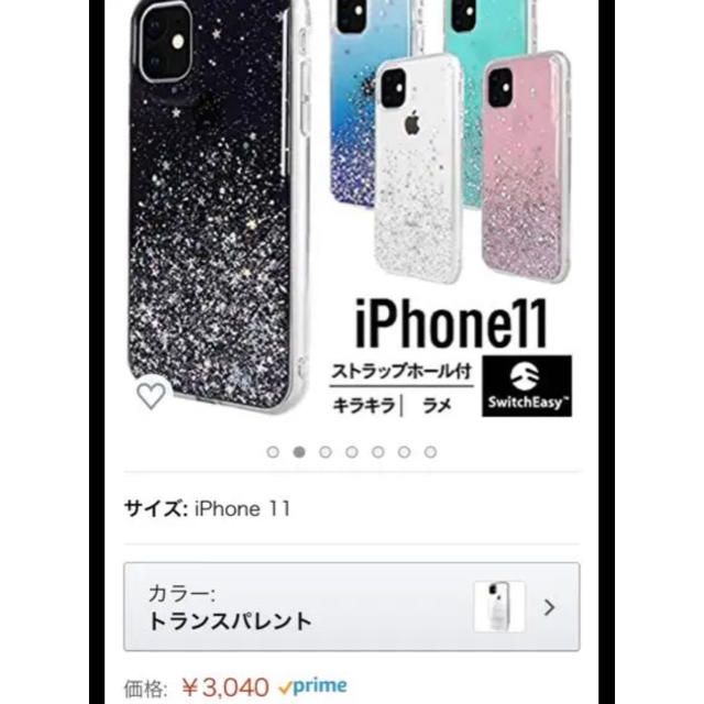 シャネル iphoneケース タバコ - iPhone11PROキラキラグリッターケース新品の通販 by ar.d.duo's shop|ラクマ