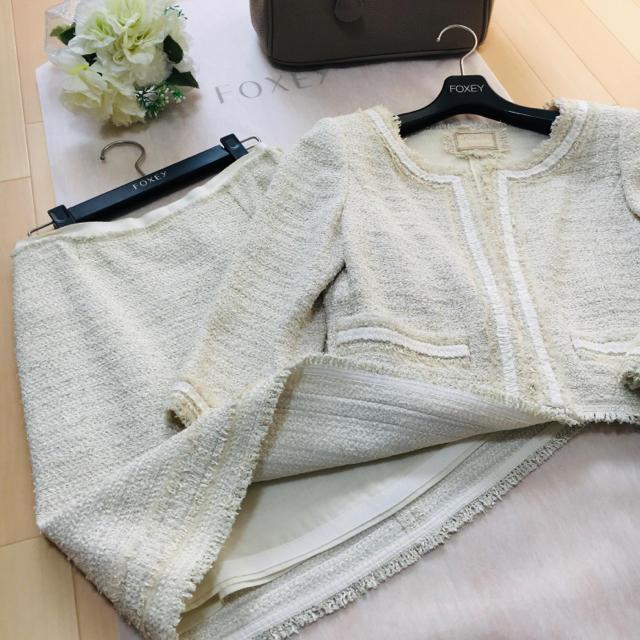 FOXEY(フォクシー)の【美品】FOXEY フォクシー 最高級ツイード セットアップ スーツ レディースのフォーマル/ドレス(スーツ)の商品写真