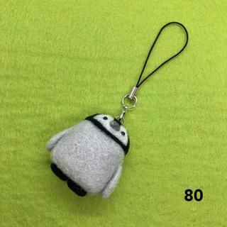 【80】ペンギン ストラップ 羊毛フェルト(キーホルダー/ストラップ)