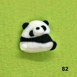 【82】パンダ ブローチ 羊毛フェルト(コサージュ/ブローチ)