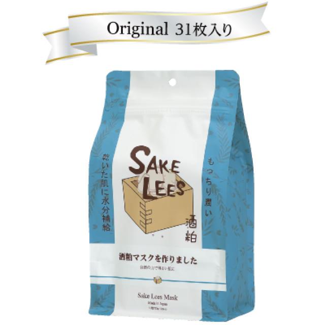 マスク 1005 | dear laura 酒粕 20パックセットの通販