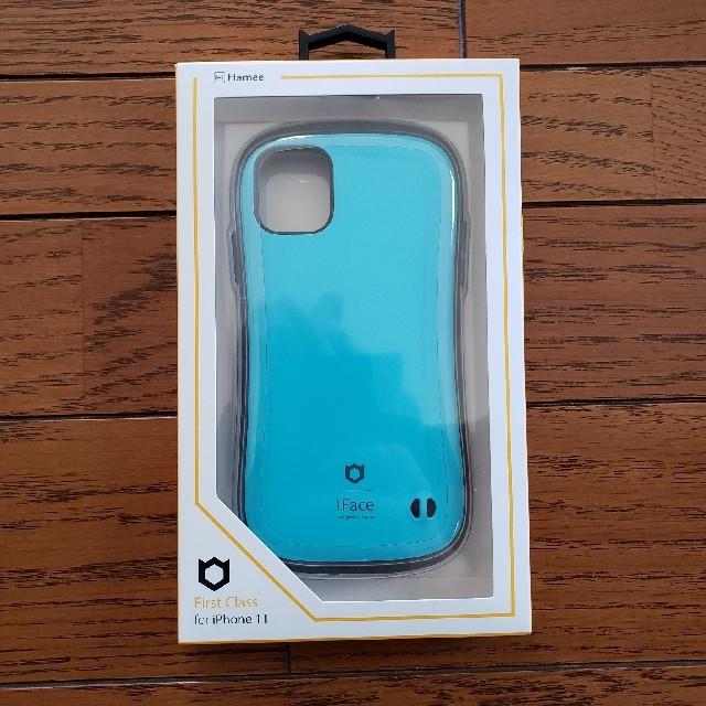 『GucciiPhone11ケース財布型,ルイヴィトンiphone7ケース財布型』