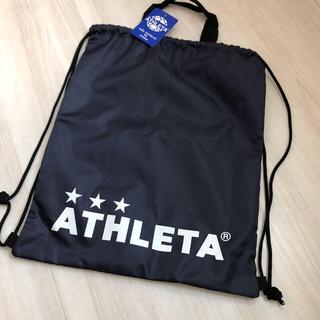ATHLETA - アスレタ バッグ ナップサック 新品未使用