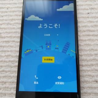 ハリウッドトレーディングカンパニー(HTC)のAndroid One X2(本体のみ)(スマートフォン本体)