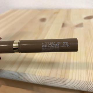 セザンヌケショウヒン(CEZANNE(セザンヌ化粧品))のゆきりんこ様 専用ページ セザンヌ アイブロウ(アイブロウペンシル)