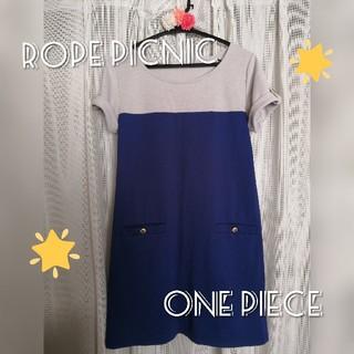 ロペピクニック(Rope' Picnic)の◆◇◆セール中◇◆◇Rope ワンピース(ミニワンピース)
