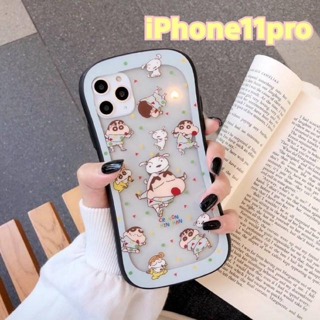 iPhone - 【iPhone11pro】クレヨンしんちゃんiPhoneケース(再入荷☆)の通販 by mi-ma's shop アイフォーンならラクマ