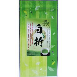 高級抹茶入り白折100g 2袋 玉露の篠茎(しの)や高級宇治抹茶をブレンド(茶)
