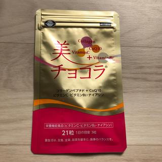 エーザイ(Eisai)の美チョコラ (コラーゲン)
