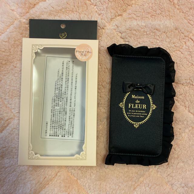 Iphone11proケースかわいい,iphone11promaxケースレザー 通販中