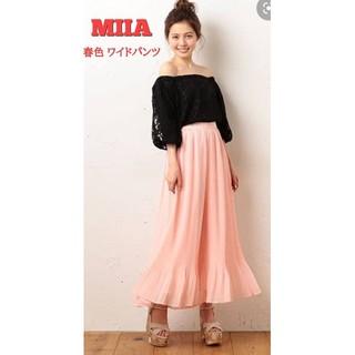 ミーア(MIIA)の【新品 未使用】MIIA   定価7590円 ワイドスカンツ ピンク 綺麗な春色(カジュアルパンツ)