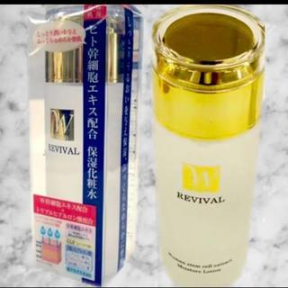リバイバル(Re:vival)のREVITAL化粧水   5つセット(化粧水/ローション)
