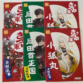 刀剣乱舞  赤いきつね 緑のたぬき コラボ 商品 ノート 3種類 6冊(ノート/メモ帳/ふせん)