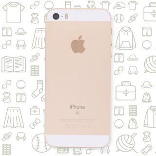 アイフォーン(iPhone)の【B】iPhoneSE/16/ソフトバンク(スマートフォン本体)