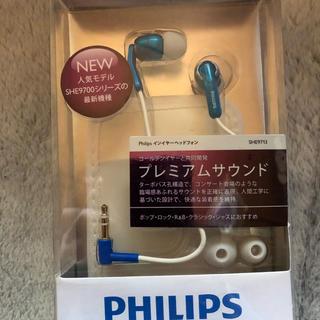 フィリップス(PHILIPS)のPHILIPS製イヤホン SHE9713(ヘッドフォン/イヤフォン)