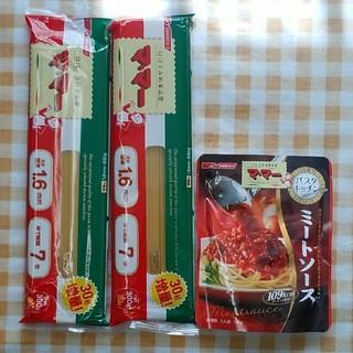 ニッシンセイフン(日清製粉)のパスタ(麺類)