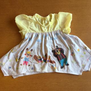 クレードスコープ(kladskap)のクレードスコープ Tシャツ(Tシャツ/カットソー)
