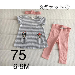 H&M - 新品▪️H&M ミニーちゃん3点セットアップ♡75 ヘアバンド