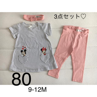 H&M - 新品▪️H&M ミニーちゃん 3点セットアップ♡80