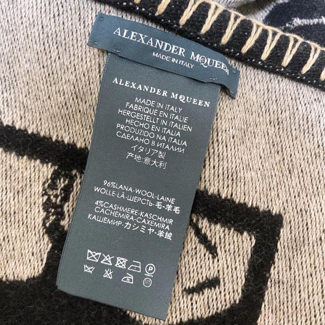 Alexander McQueen(アレキサンダーマックイーン)のAlexander McQueen アレキサンダーマックイーン カバー ストール メンズのファッション小物(ストール)の商品写真