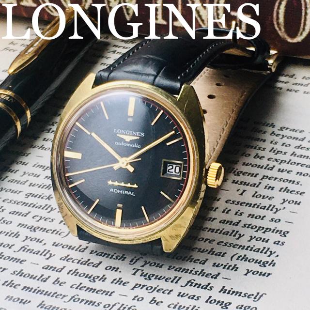 ロレックス スーパー コピー 時計 販売 - LONGINES - 【OH済】LONGINES ロンジン アンティーク 腕時計 メンズ 1970年代の通販