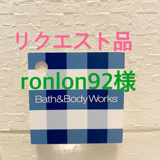 バスアンドボディーワークス(Bath & Body Works)のリクエスト品Bath & Body Works  ハンドジェル用 ホルダー 2個(アルコールグッズ)