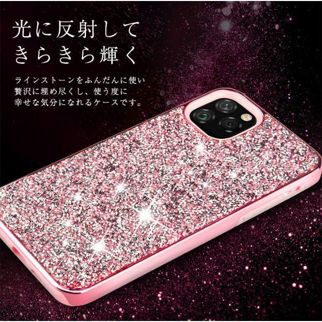 日本最大級GucciiPhone11Proケース手帳型,不二家iPhoneXケース手帳型