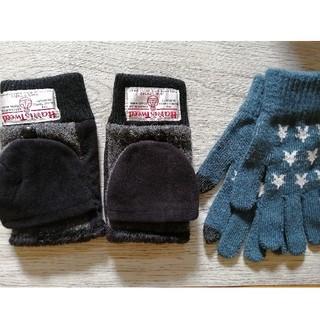 ハリスツイード(Harris Tweed)のハリスツイードと☆模様手袋(手袋)