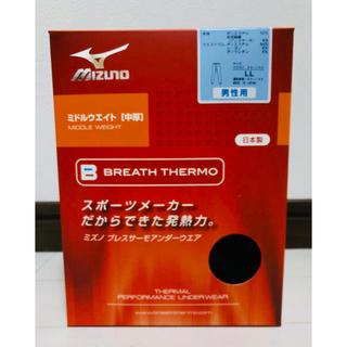 ミズノ(MIZUNO)のMIZUNO ブレスサーモミドルウエイトロングタイツ LL / ブラック 新品(その他)
