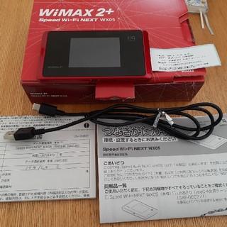 エヌイーシー(NEC)のポケットWi-Fi モバイルルーター赤 WiMAX2+ wx05(PC周辺機器)
