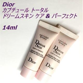 Dior - 14ml Dior カプチュールトータル ドリームスキン ケア & パーフェクト