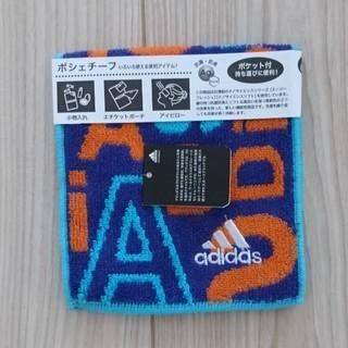 アディダス(adidas)のadidas タオル地ポシェチーフ(ハンカチ/ポケットチーフ)