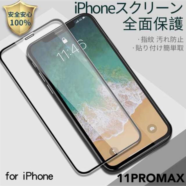 『iphone11ケース手帳型本革,GivenchyiPhone6splusケース手帳型』